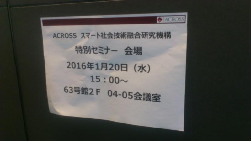f:id:YukioSakaguchi:20160120144559j:image