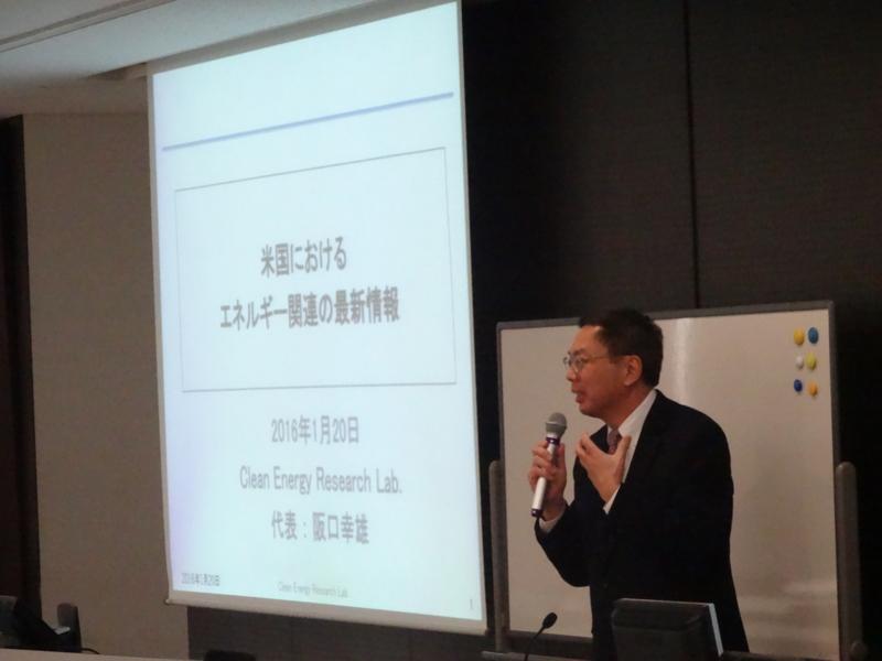 f:id:YukioSakaguchi:20160120153537j:image