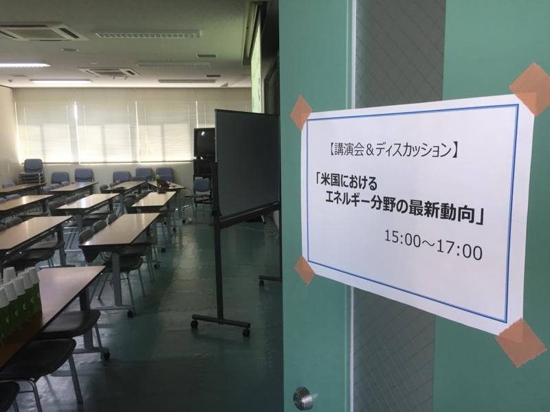 f:id:YukioSakaguchi:20170522145416j:image:w360