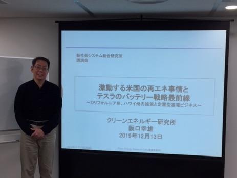 f:id:YukioSakaguchi:20191221111814j:plain