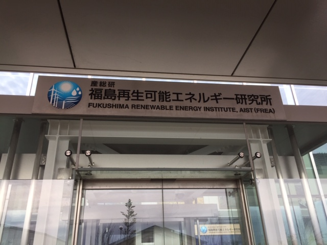 f:id:YukioSakaguchi:20200212094725j:plain