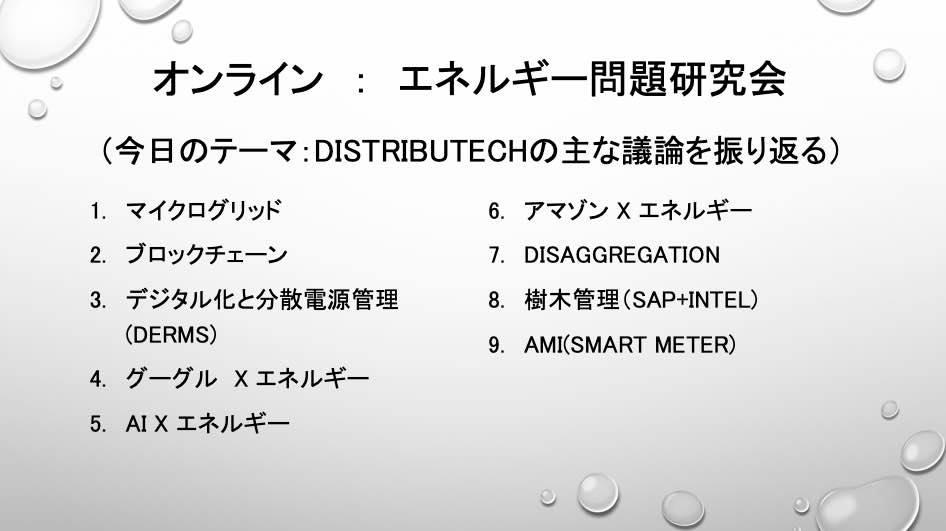 f:id:YukioSakaguchi:20200327061335j:plain