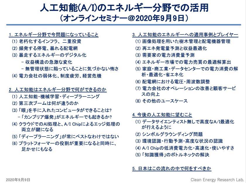f:id:YukioSakaguchi:20200914023408j:plain