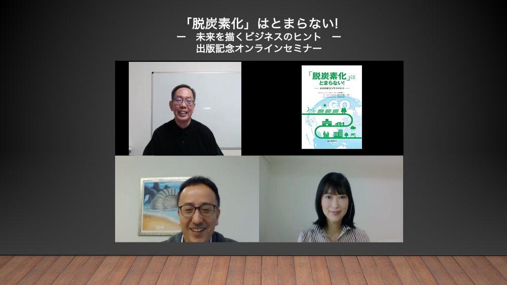 f:id:YukioSakaguchi:20201119101732j:plain