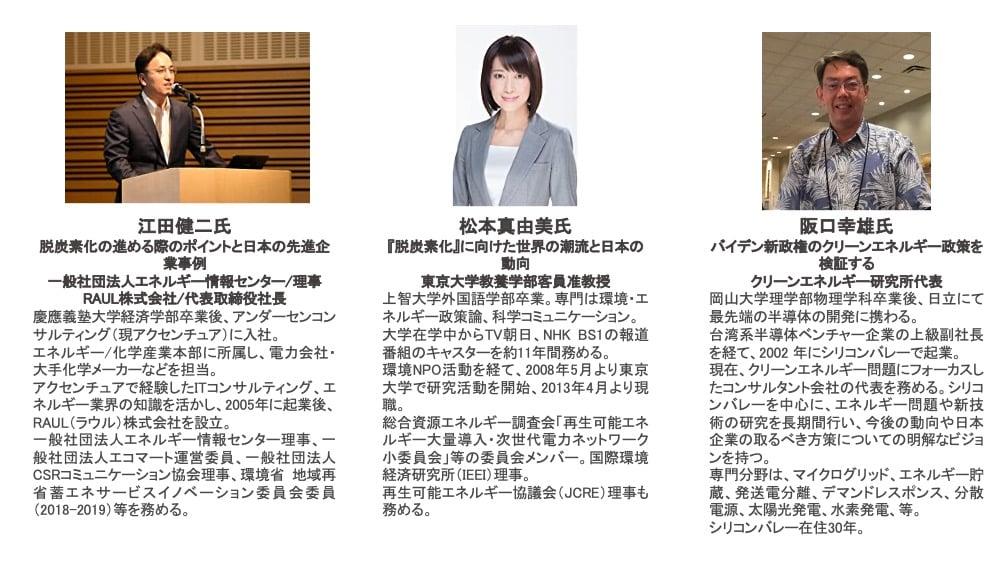 f:id:YukioSakaguchi:20210223032801j:plain