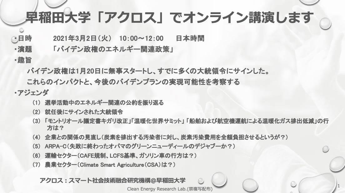 f:id:YukioSakaguchi:20210226035203j:plain