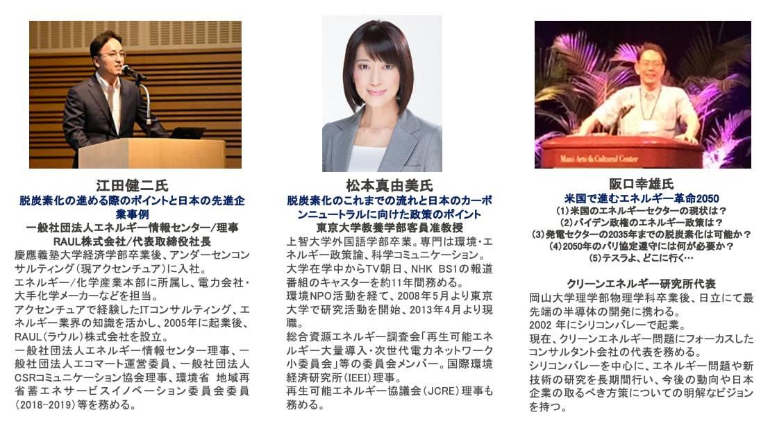 f:id:YukioSakaguchi:20210511143454j:plain
