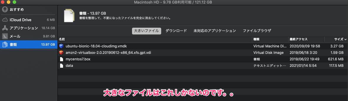 f:id:Yukisat:20210223074532p:plain