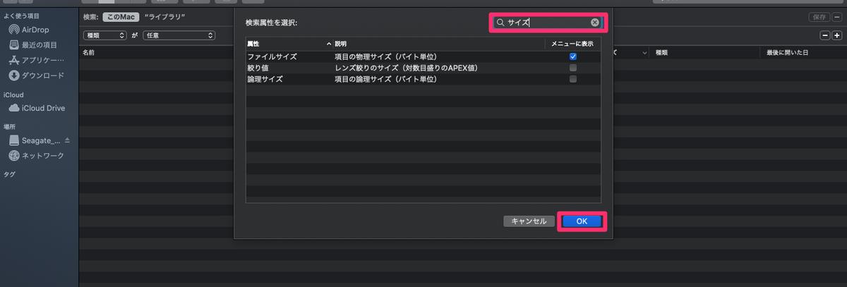 f:id:Yukisat:20210223074610p:plain