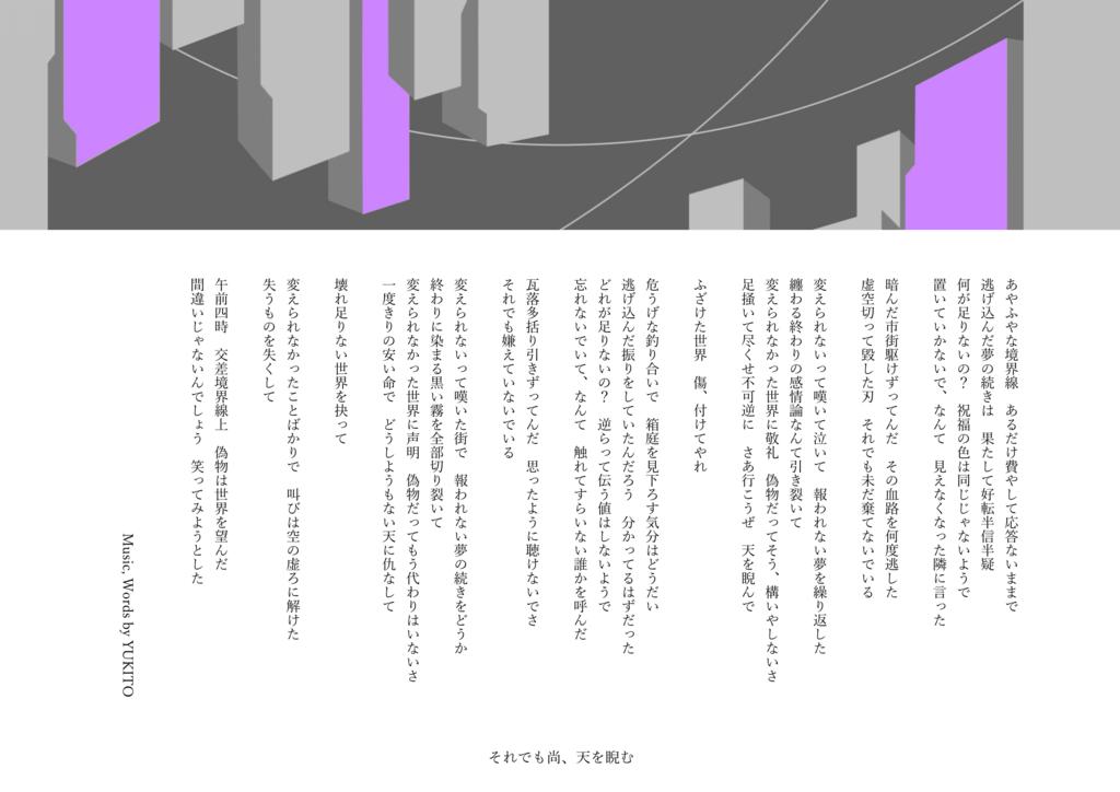 f:id:Yukito_00F:20180601200931p:plain