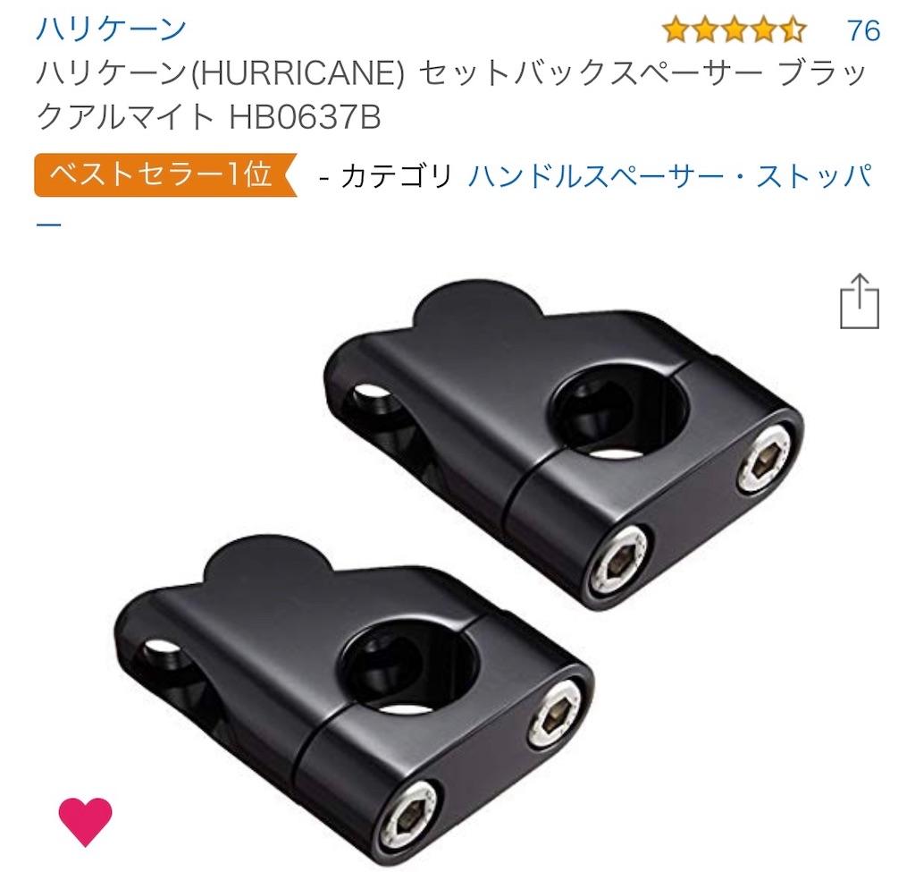 f:id:Yukitokidoki:20190729223226j:image