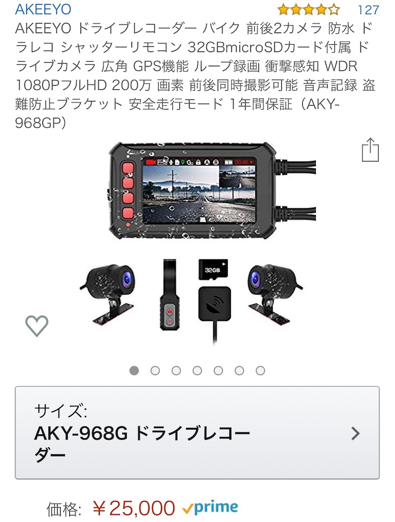 f:id:Yukitokidoki:20190805211416j:image