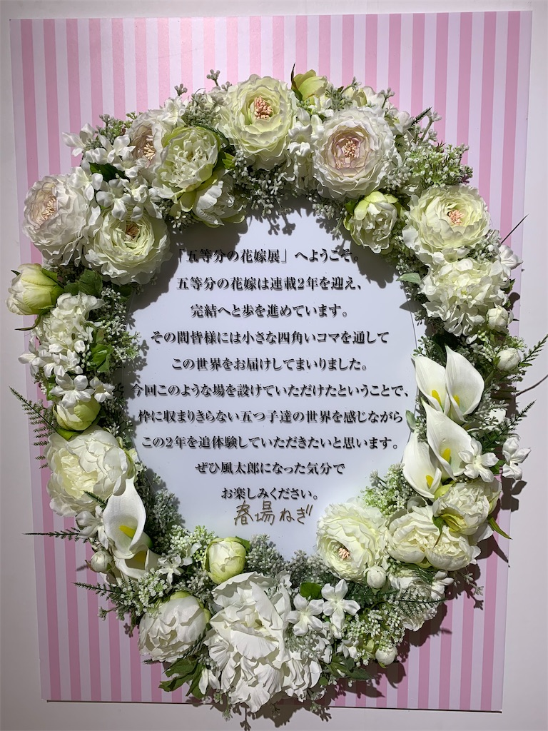 f:id:Yukitokidoki:20190825094345j:image