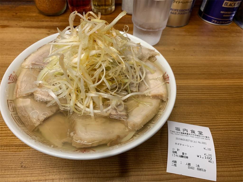f:id:Yukitokidoki:20190908212747j:image