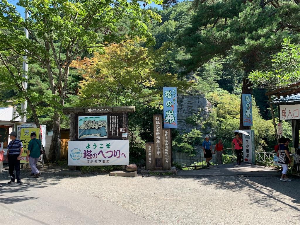 f:id:Yukitokidoki:20190908213725j:image
