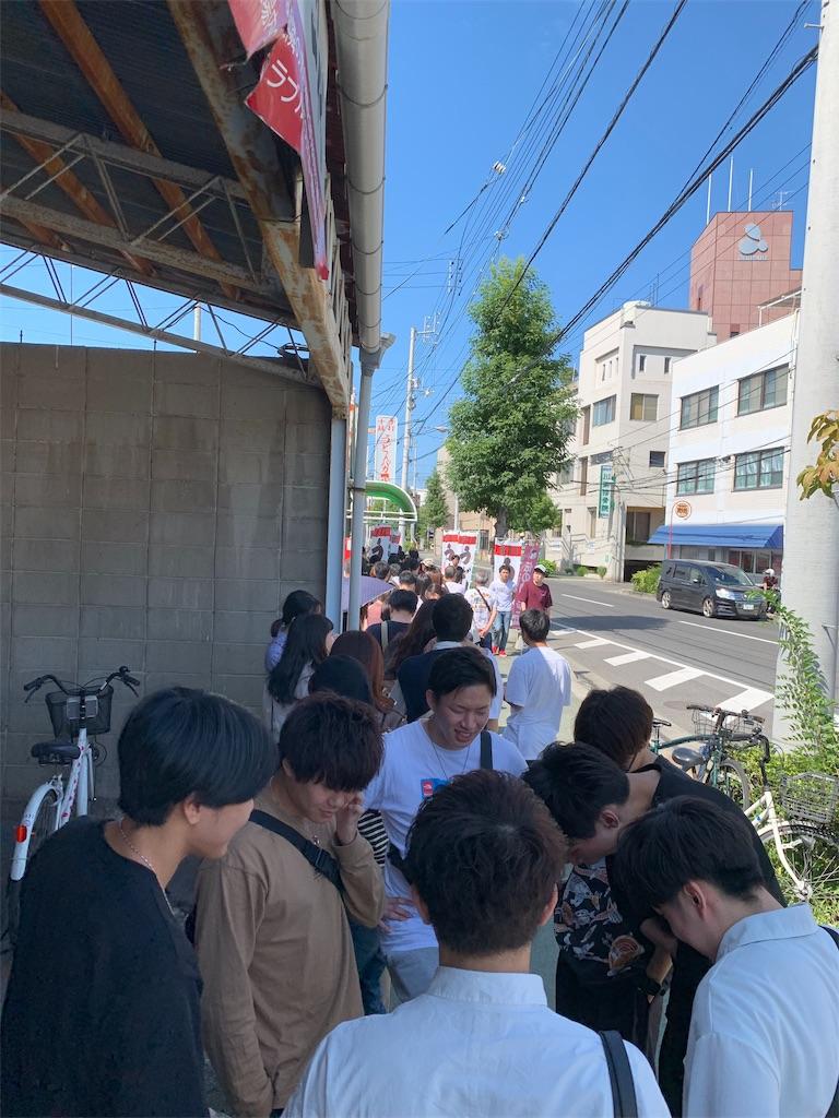 f:id:Yukitokidoki:20190918125347j:image