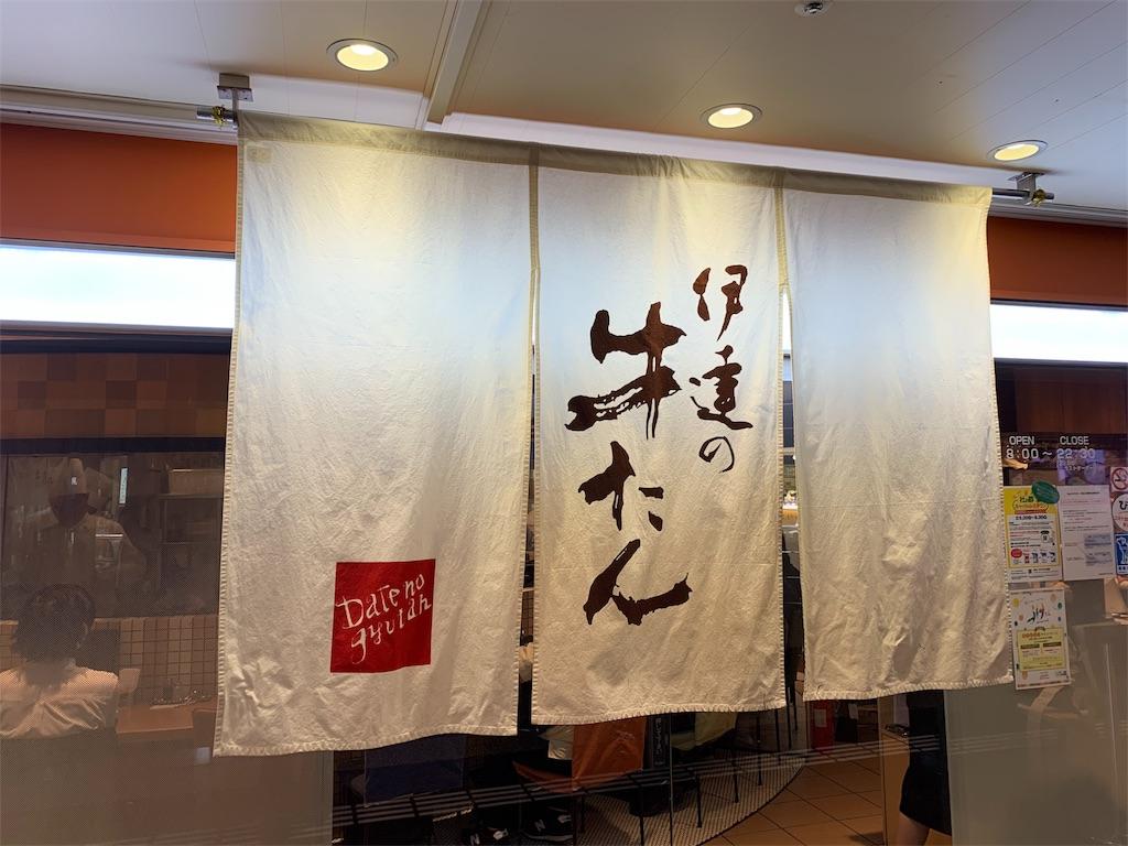 f:id:Yukitokidoki:20191004085440j:image