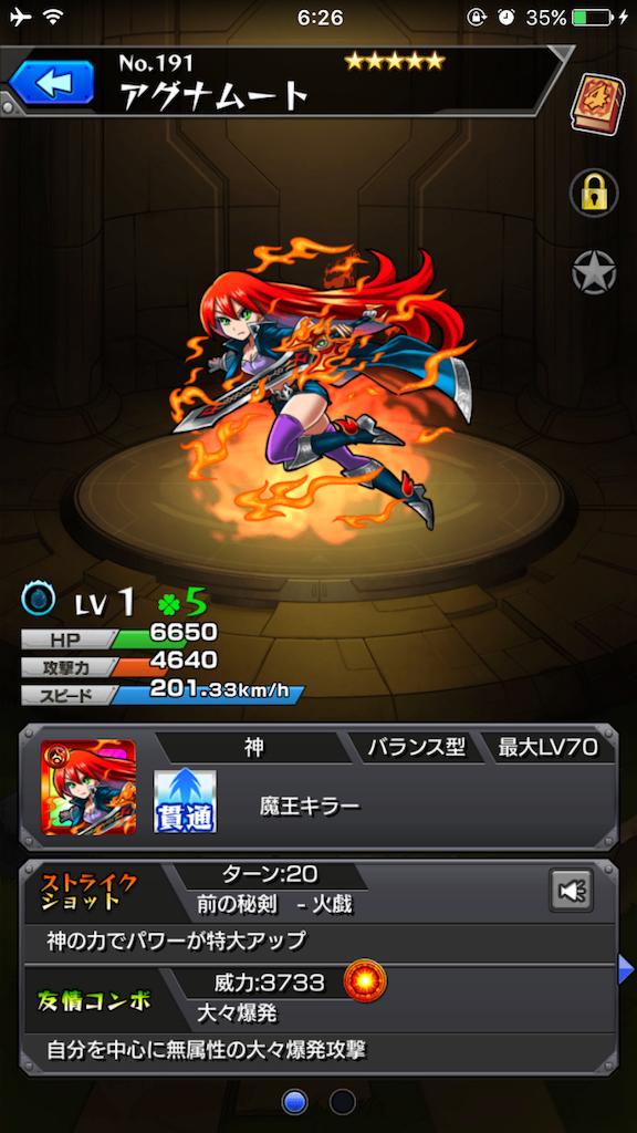 f:id:Yukkrihiro:20170417021202p:image