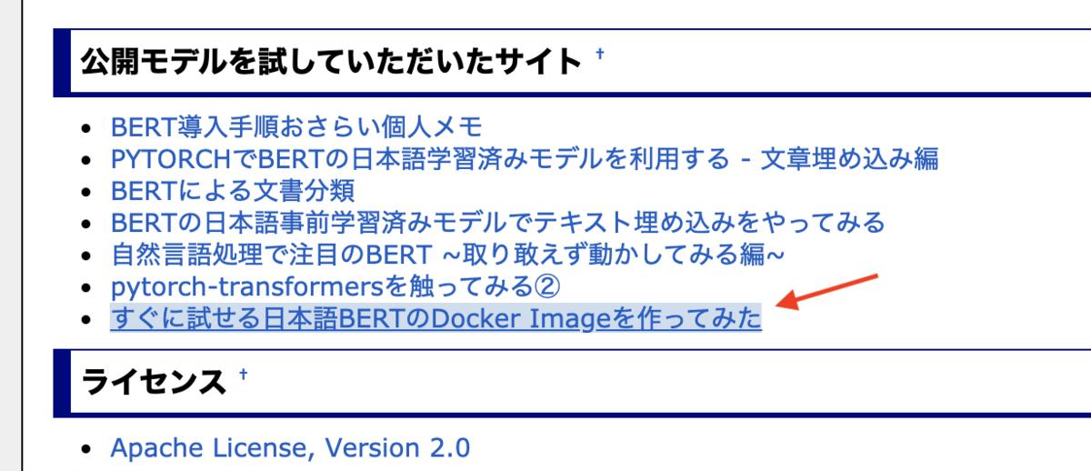 f:id:YukoIshizaki:20191129114751p:plain:w400