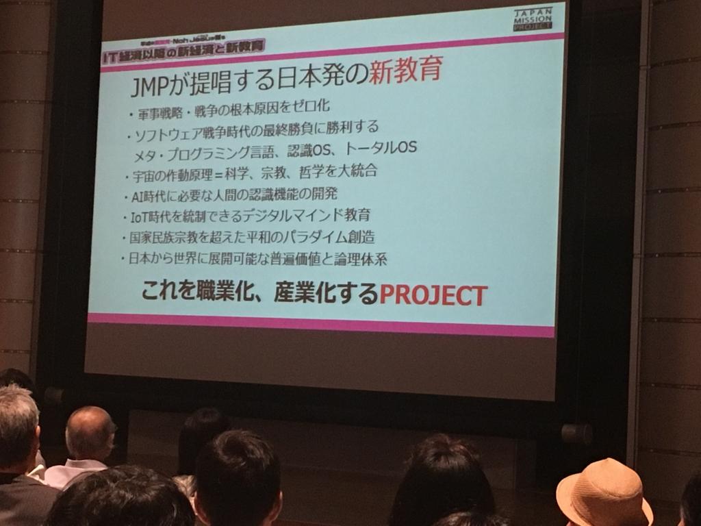 f:id:YukoSawada:20160620011504j:plain