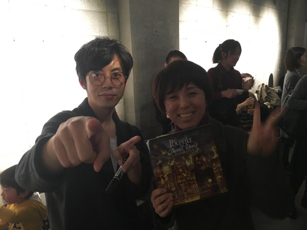 f:id:YukoSawada:20161129194216j:plain