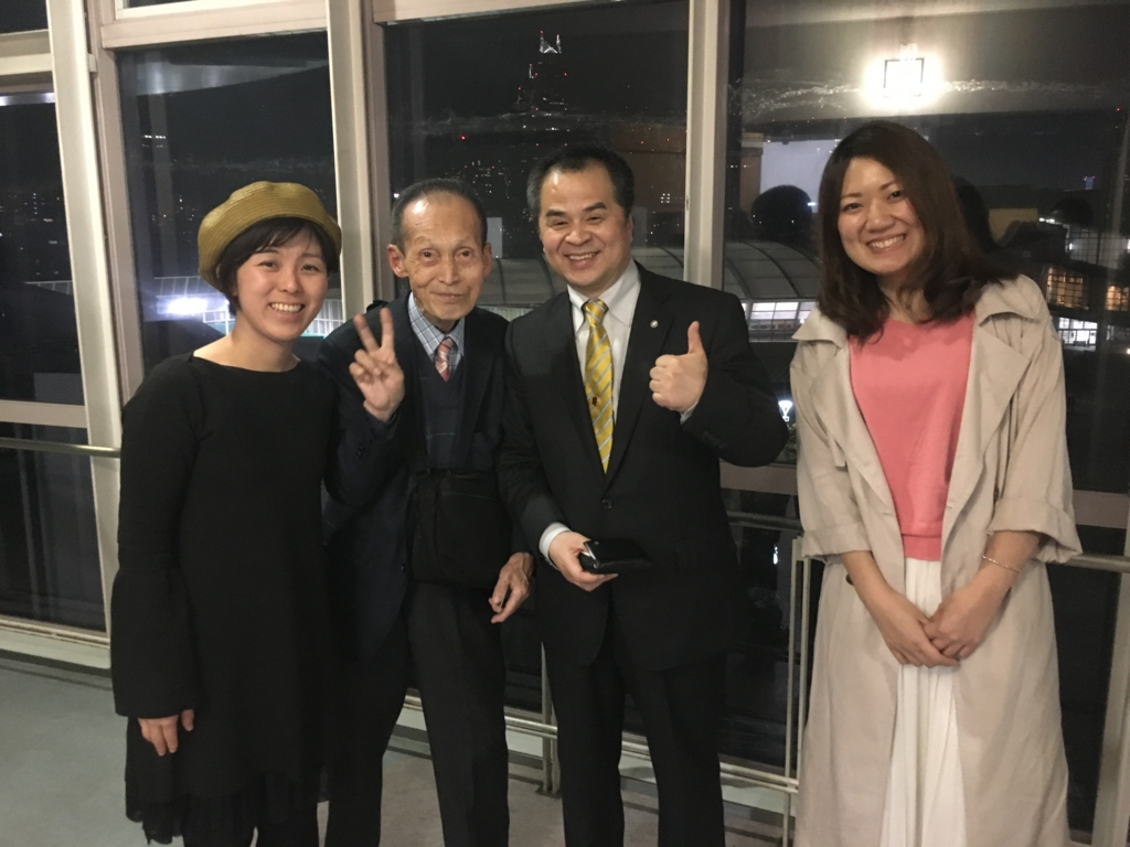 f:id:YukoSawada:20170417170940j:plain