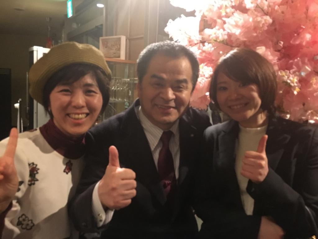 f:id:YukoSawada:20170418101147j:plain