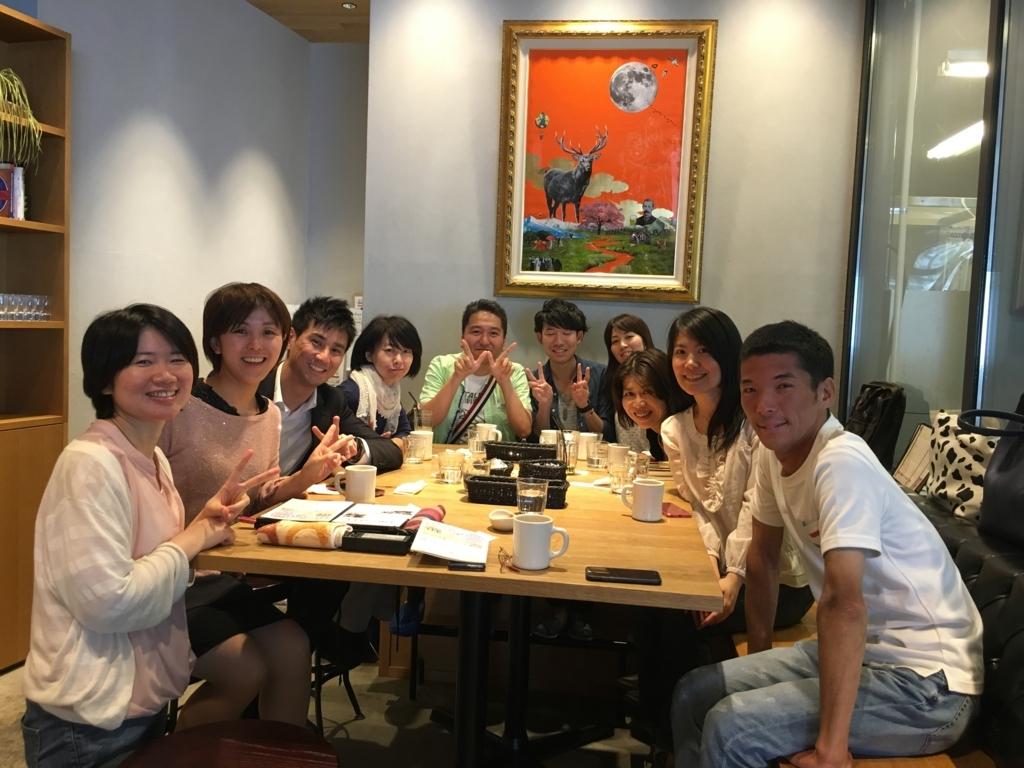 f:id:YukoSawada:20170613114358j:plain