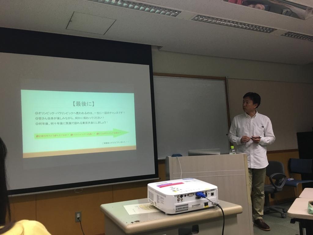 f:id:YukoSawada:20170622203417j:plain