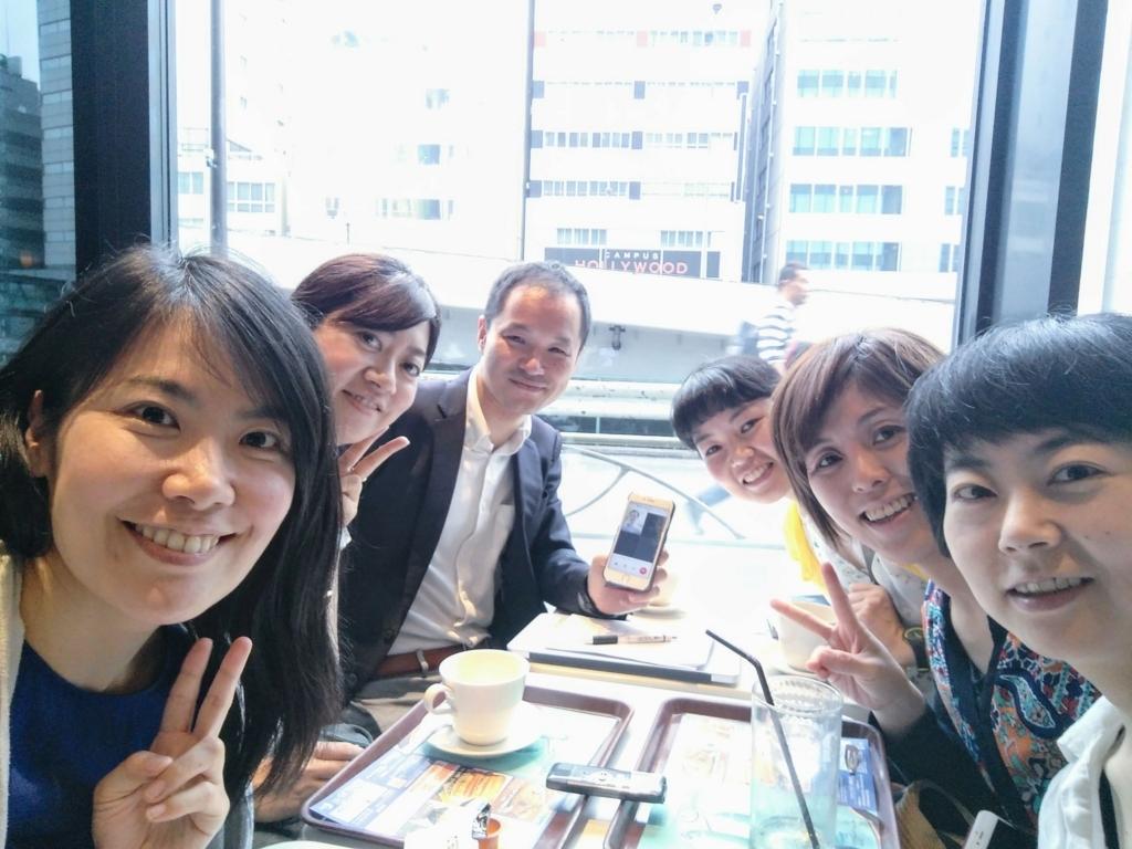 f:id:YukoSawada:20170626010808j:plain
