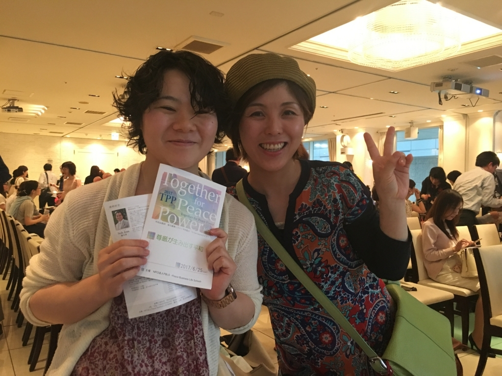 f:id:YukoSawada:20170630110305j:plain