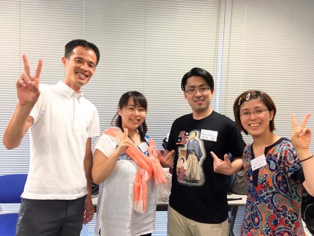 f:id:YukoSawada:20170708224437j:plain