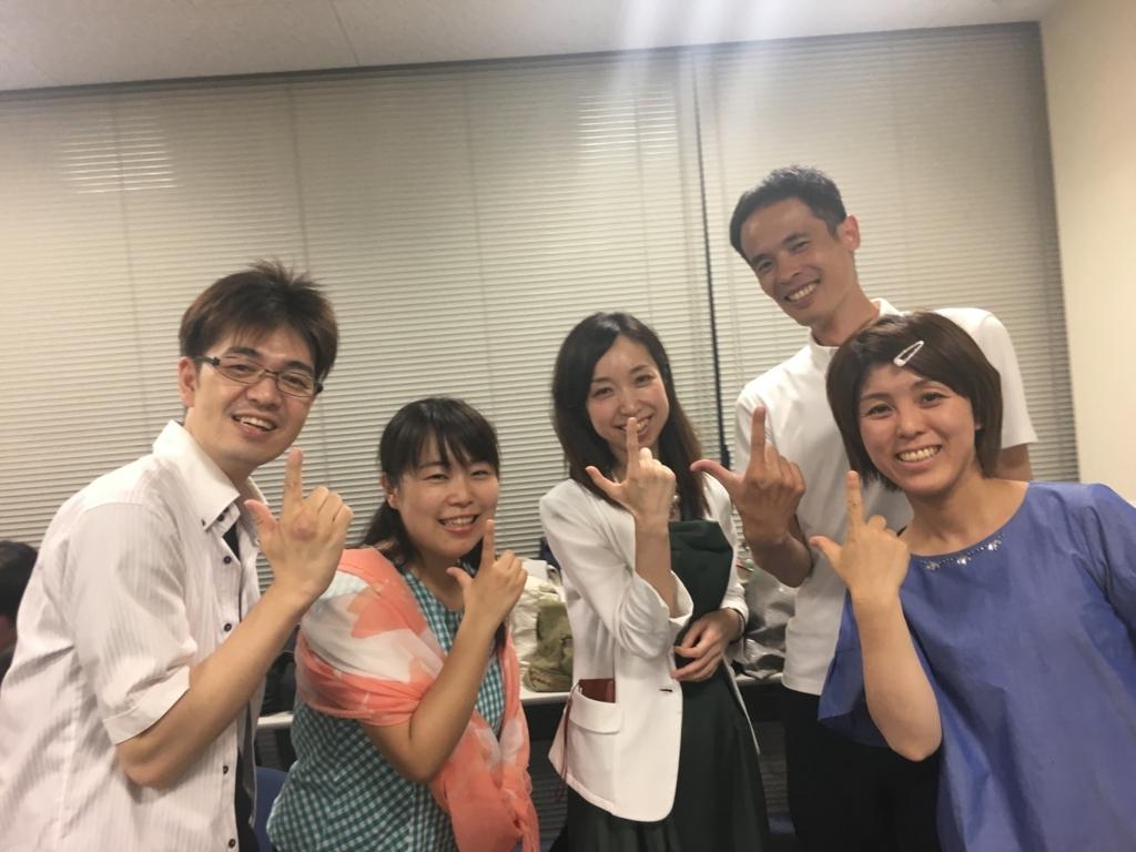 f:id:YukoSawada:20170709235314j:plain