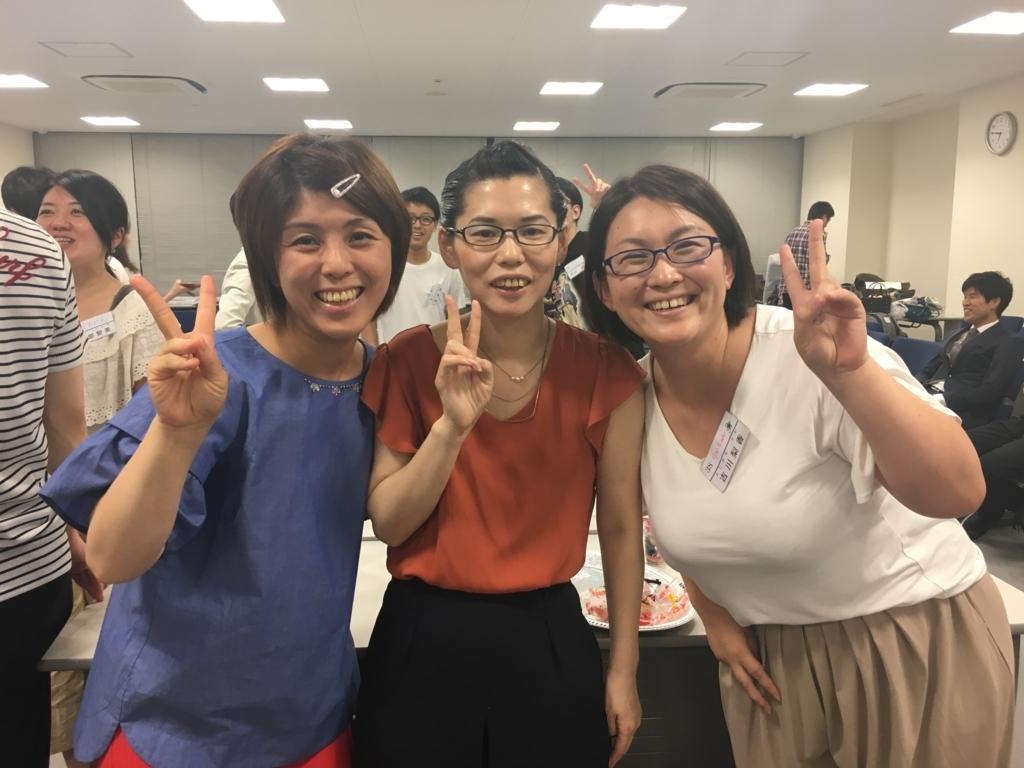 f:id:YukoSawada:20170709235520j:plain
