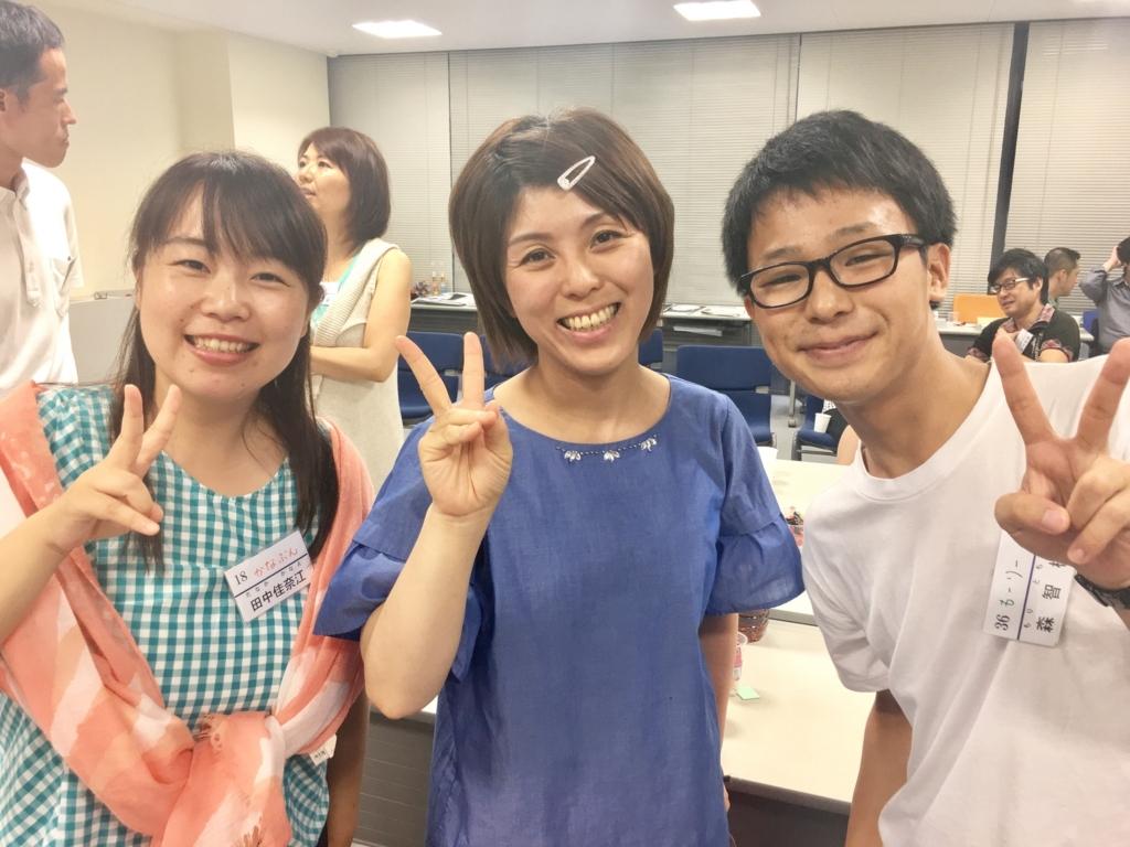 f:id:YukoSawada:20170709235747j:plain