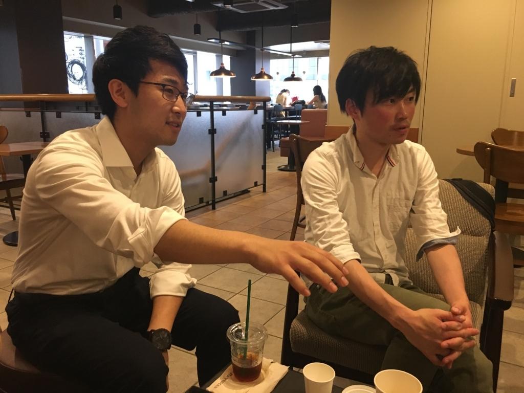 f:id:YukoSawada:20170713212834j:plain