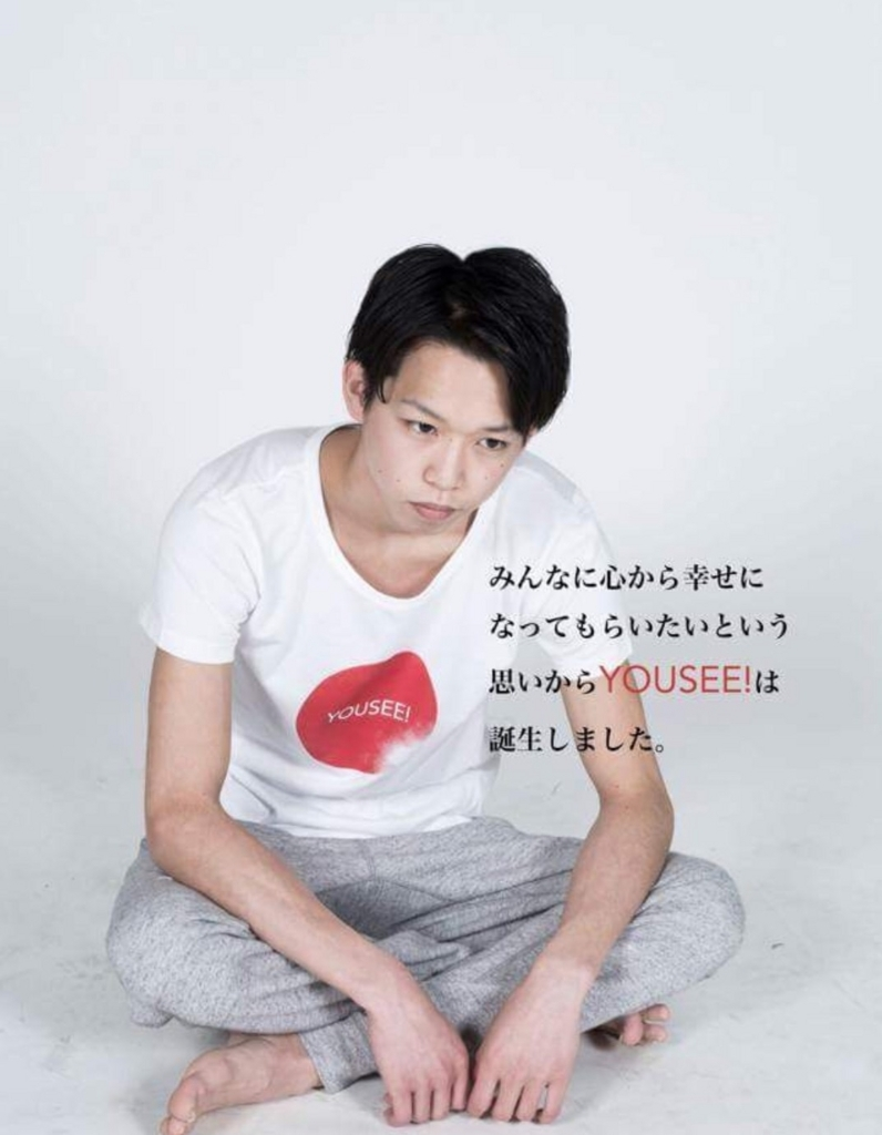 f:id:YukoSawada:20170713213032j:plain