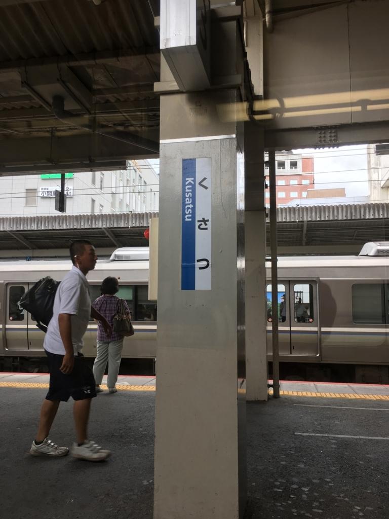 f:id:YukoSawada:20170805070917j:plain