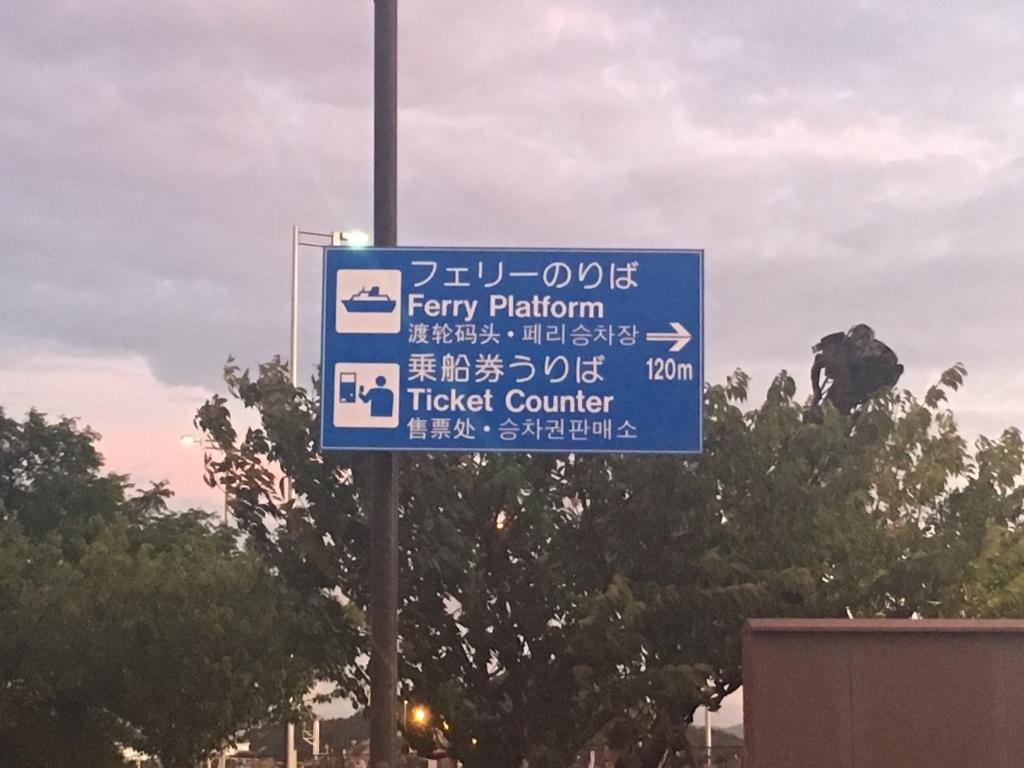 f:id:YukoSawada:20170805071739j:plain