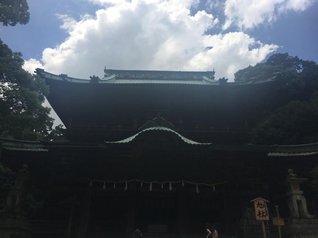 f:id:YukoSawada:20170808000924j:plain