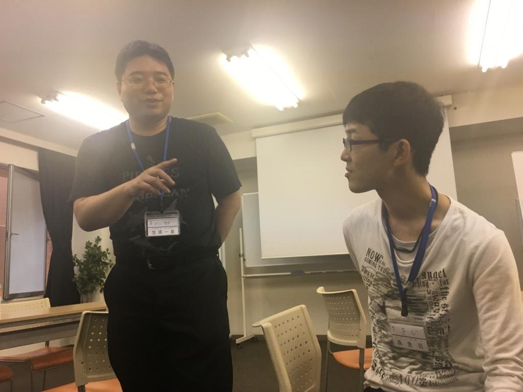 f:id:YukoSawada:20170813235534j:plain