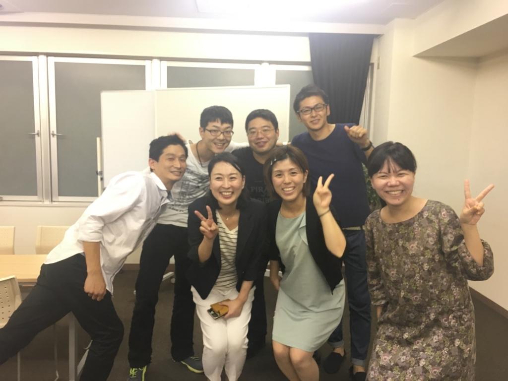 f:id:YukoSawada:20170813235810j:plain