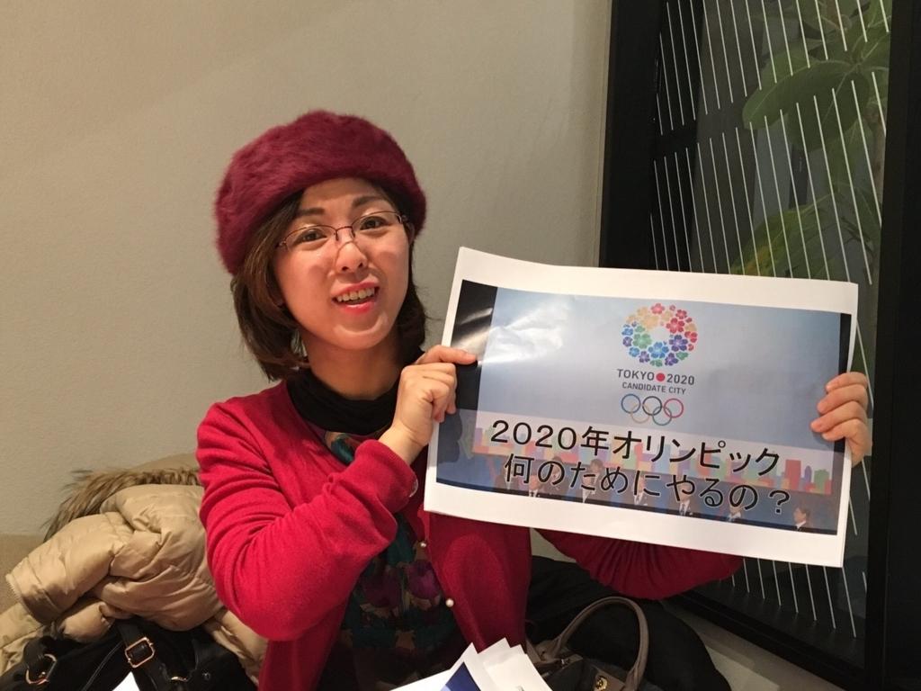 f:id:YukoSawada:20171224161933j:plain