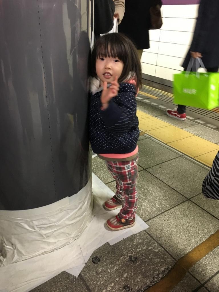 f:id:YukoSawada:20180227150108j:plain