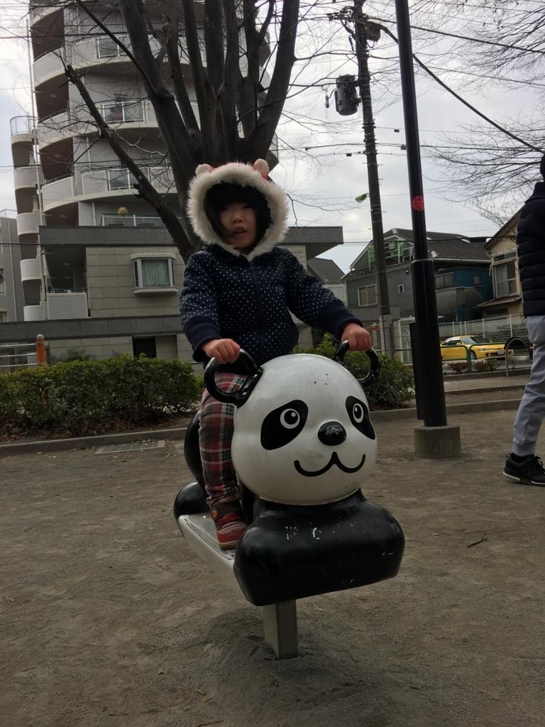 f:id:YukoSawada:20180227150744j:plain