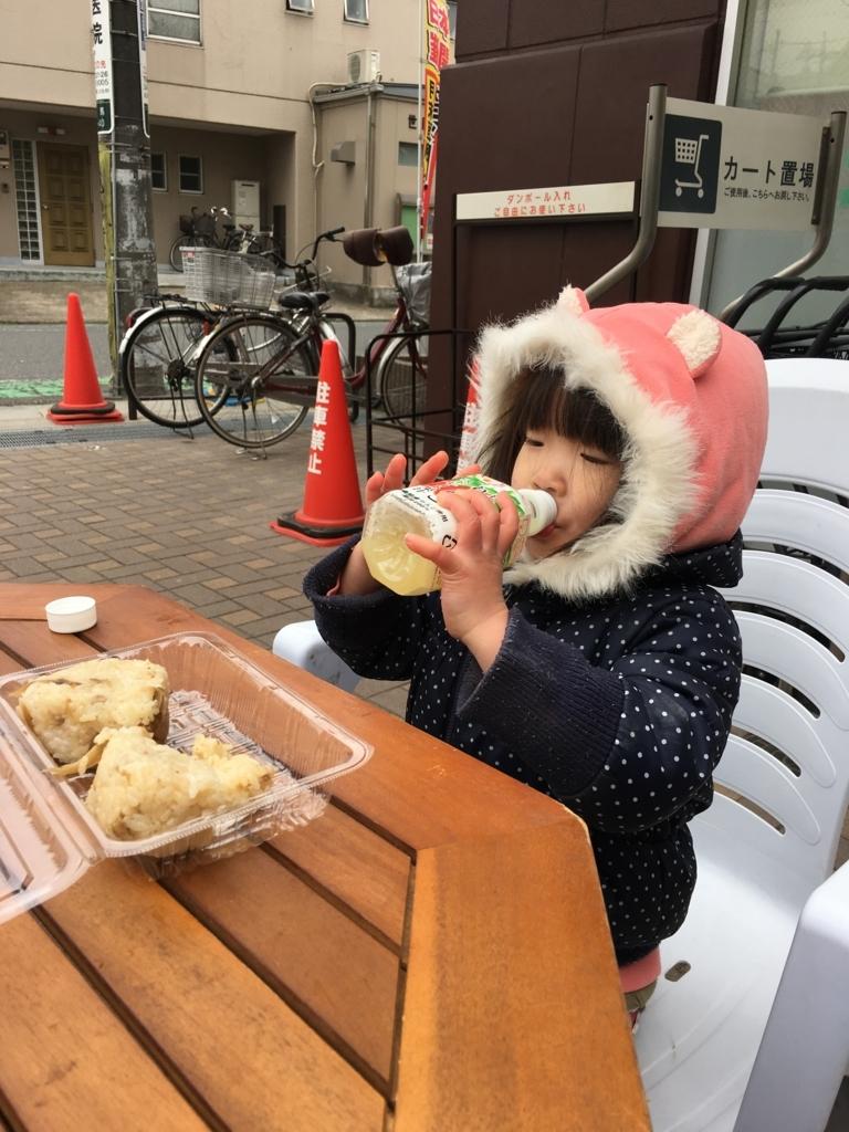 f:id:YukoSawada:20180227150829j:plain