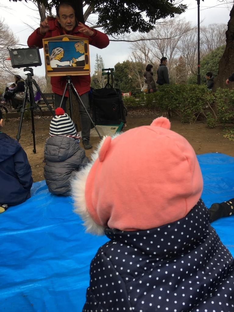 f:id:YukoSawada:20180227151125j:plain