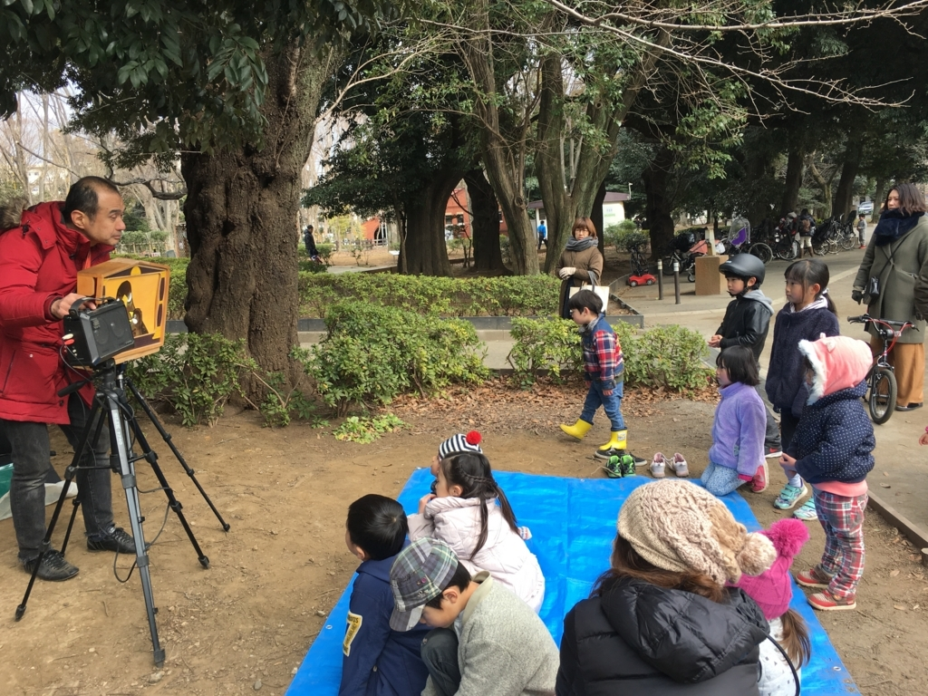 f:id:YukoSawada:20180227151224j:plain
