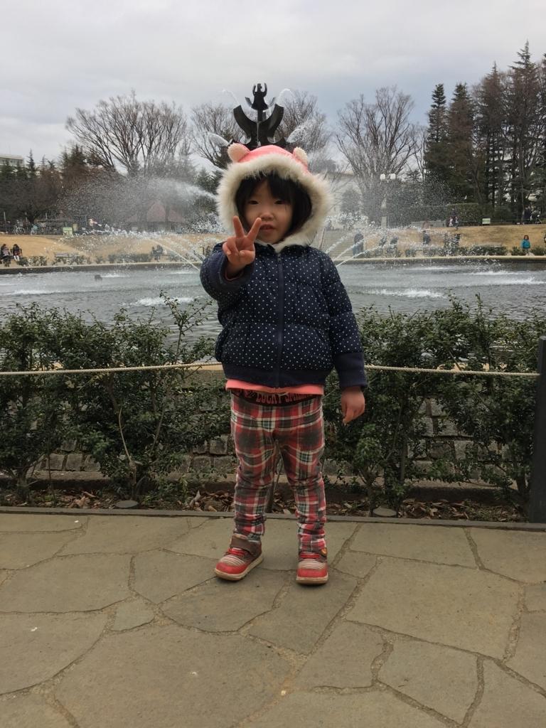 f:id:YukoSawada:20180227151844j:plain