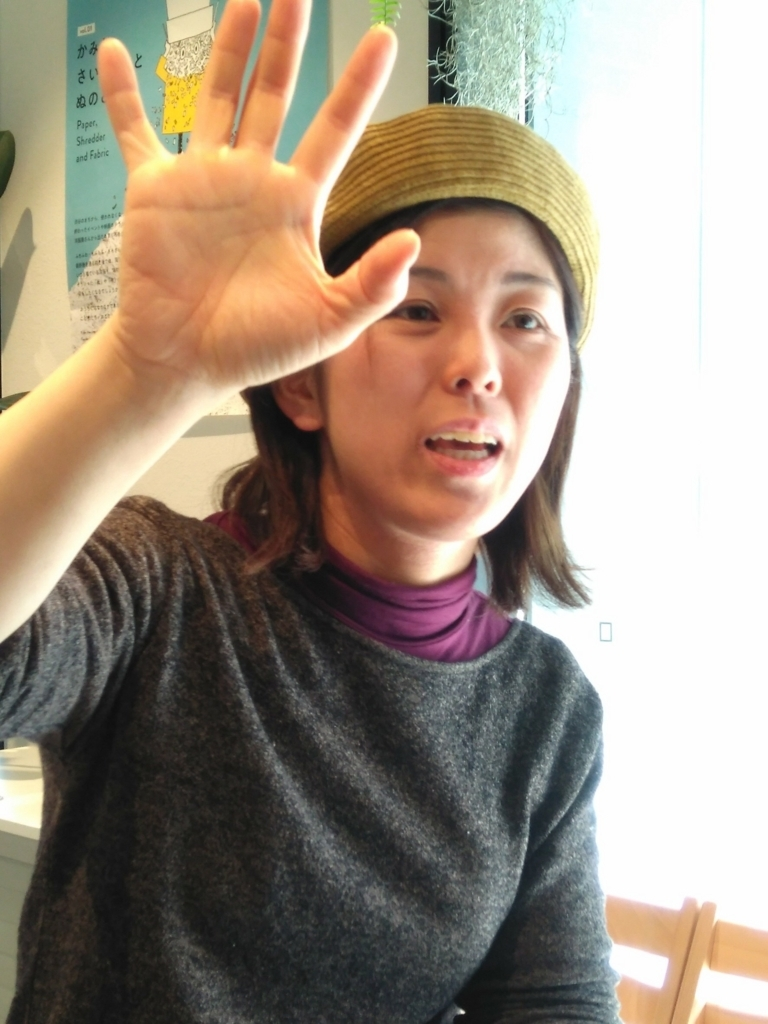 f:id:YukoSawada:20180305230414j:plain